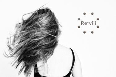 Re-viii~ヘアケア